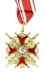 Order of St. Stanislaas with swords