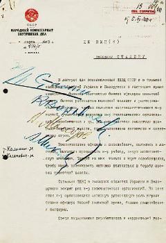 memo from Beria to Stalin to executive Polish Officers